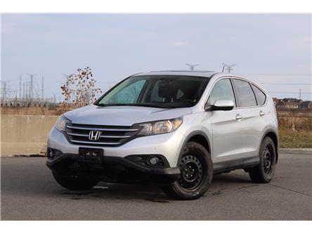 2014 Honda CR-V EX (Stk: 210045A) in Orléans - Image 1 of 17