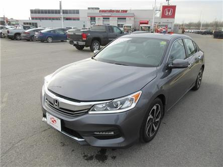 2017 Honda Accord EX-L (Stk: K16411A) in Ottawa - Image 1 of 14