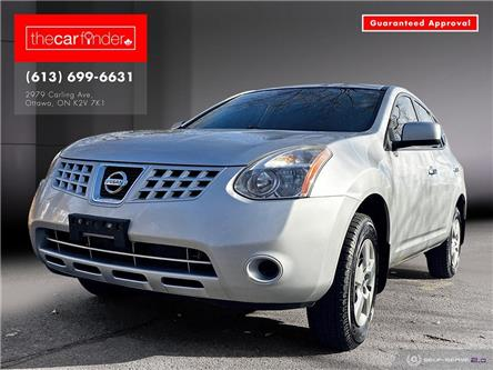 2010 Nissan Rogue S (Stk: 1778899) in Ottawa - Image 1 of 23
