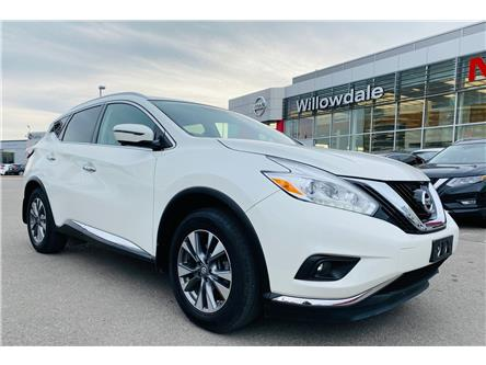 2017 Nissan Murano SL (Stk: N1307A) in Thornhill - Image 1 of 19