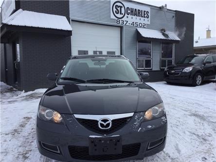 2008 Mazda Mazda3 GS (Stk: ) in Winnipeg - Image 1 of 16