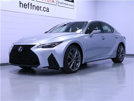 2021 Lexus IS 300 Base (Stk: 213115) in Kitchener - Image 1 of 4