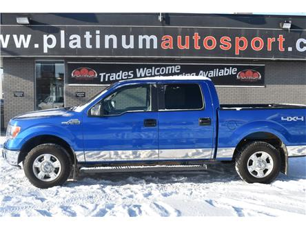 2011 Ford F-150 XLT (Stk: PP756) in Saskatoon - Image 1 of 19