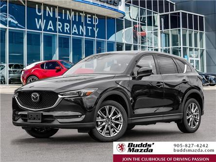 2019 Mazda CX-5 Signature w/Diesel (Stk: 16795) in Oakville - Image 1 of 22