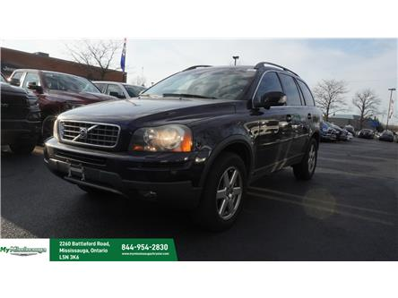 2010 Volvo XC90  (Stk: 200123A) in Mississauga - Image 1 of 16
