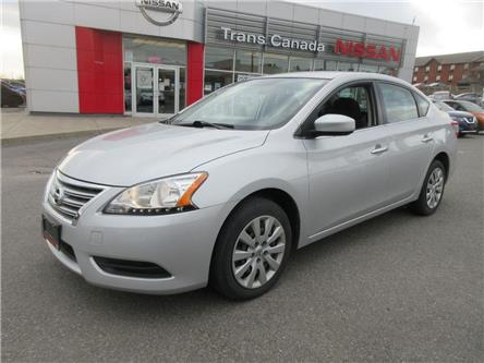 2015 Nissan Sentra  (Stk: 91415A) in Peterborough - Image 1 of 17