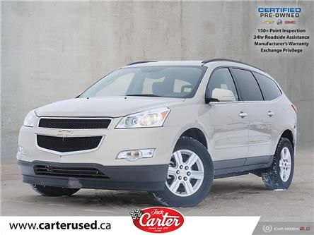 2011 Chevrolet Traverse 1LT (Stk: 22303L) in Calgary - Image 1 of 28