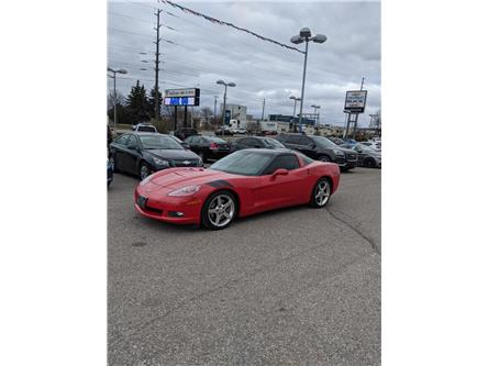 2005 Chevrolet Corvette Base (Stk: B7777B) in Ajax - Image 1 of 4