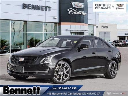 2017 Cadillac ATS 2.0L Turbo Luxury (Stk: 200956A) in Cambridge - Image 1 of 27