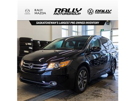 2015 Honda Odyssey Touring (Stk: 2103A) in Prince Albert - Image 1 of 15