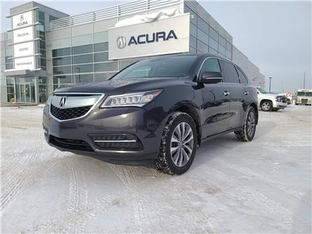 2016 Acura MDX Navigation Package (Stk: 50112B) in Saskatoon - Image 1 of 27