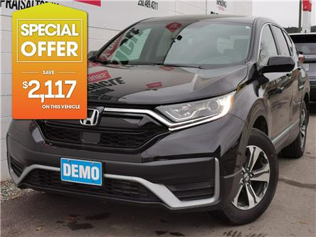2020 Honda CR-V LX (Stk: H15109) in North Cranbrook - Image 1 of 17