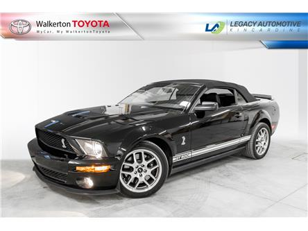 2007 Ford Shelby GT500  (Stk: ) in Walkerton - Image 1 of 22