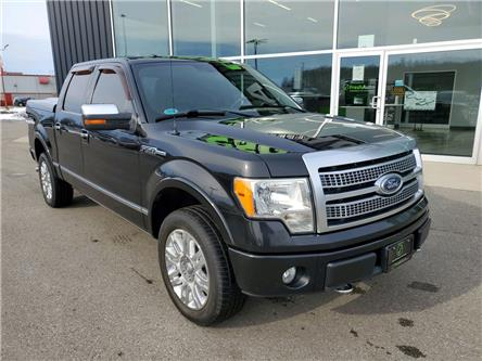 2010 Ford F-150 Lariat (Stk: 21-055A Ingersoll) in Ingersoll - Image 1 of 30