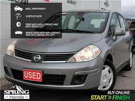 2009 Nissan Versa  (Stk: H09147A) in North Cranbrook - Image 1 of 15