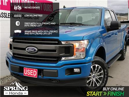 2019 Ford F-150  (Stk: B11844) in North Cranbrook - Image 1 of 15