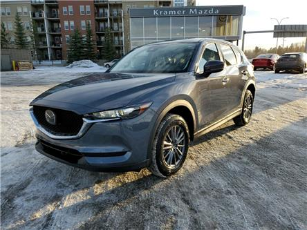 2021 Mazda CX-5 GS (Stk: N6087) in Calgary - Image 1 of 4