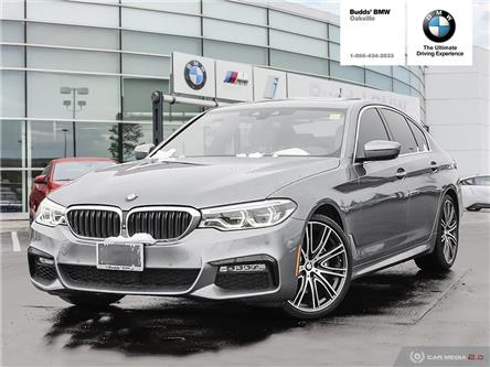 2017 BMW 530i xDrive (Stk: DB7073) in Oakville - Image 1 of 27