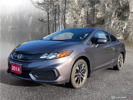 2014 Honda Civic EX (Stk: CEH000389) in Terrace - Image 1 of 20