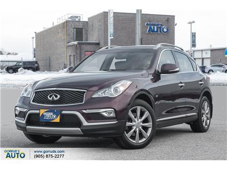 2017 Infiniti QX50 Base (Stk: 408076) in Milton - Image 1 of 20