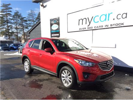 2016 Mazda CX-5 GS (Stk: 201206) in Ottawa - Image 1 of 22