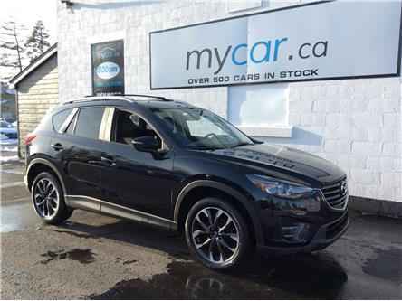 2016 Mazda CX-5 GT (Stk: 201197) in Ottawa - Image 1 of 22