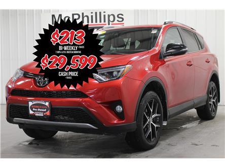 2017 Toyota RAV4 SE (Stk: C154855A) in Winnipeg - Image 1 of 26