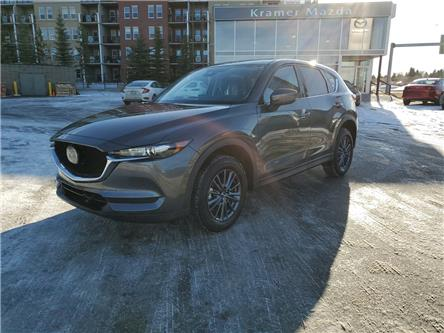 2021 Mazda CX-5 GS (Stk: N6080) in Calgary - Image 1 of 4