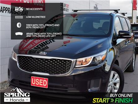 2017 Kia Sedona LX (Stk: B11847) in North Cranbrook - Image 1 of 18