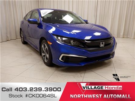 2020 Honda Civic LX (Stk: CK0064SL) in Calgary - Image 1 of 21