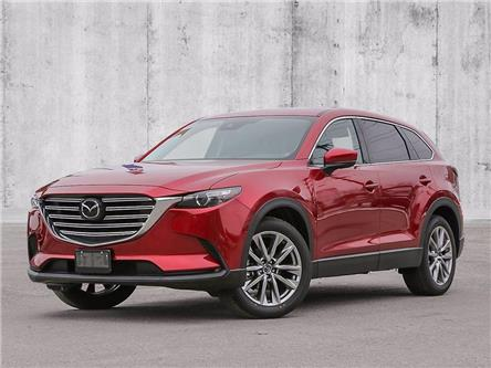 2021 Mazda CX-9 GS-L (Stk: F451472) in Dartmouth - Image 1 of 23