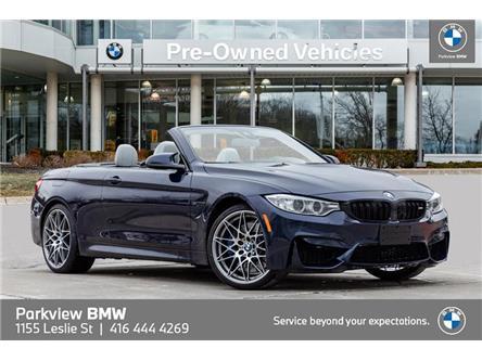 2017 BMW M4 Base (Stk: PP9547) in Toronto - Image 1 of 22