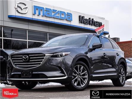 2020 Mazda CX-9 Signature (Stk: Q200039A) in Markham - Image 1 of 30