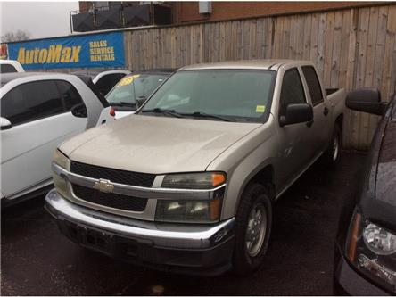 2006 Chevrolet Colorado LT (Stk: A6683B) in Sarnia - Image 1 of 20