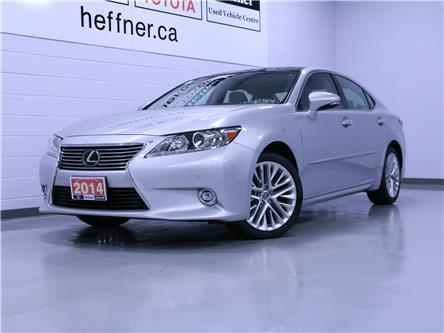 2014 Lexus ES 350 Base (Stk: 207273) in Kitchener - Image 1 of 23