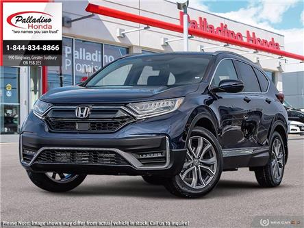 2021 Honda CR-V Touring (Stk: 22904) in Greater Sudbury - Image 1 of 23