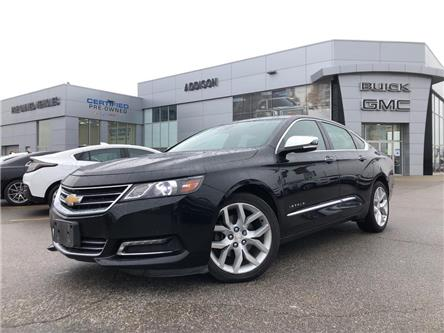 2015 Chevrolet Impala 2LZ (Stk: U210796) in Mississauga - Image 1 of 20