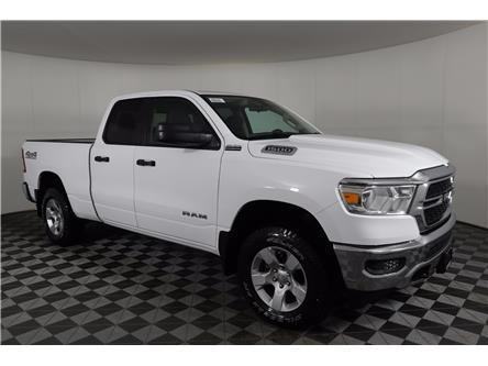 2021 RAM 1500 Tradesman (Stk: 21-13) in Huntsville - Image 1 of 24