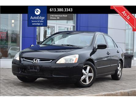 2005 Honda Accord EX-L (Stk: A0445) in Ottawa - Image 1 of 8