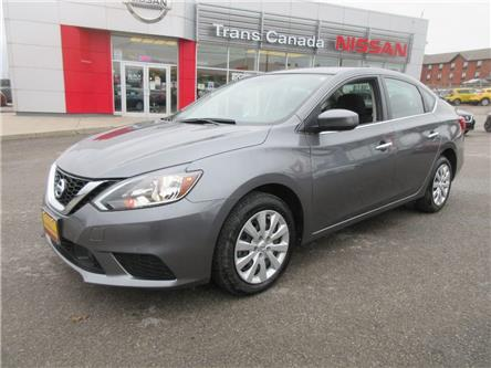 2019 Nissan Sentra  (Stk: 91606A) in Peterborough - Image 1 of 20