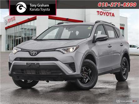 2018 Toyota RAV4  (Stk: M2991) in Ottawa - Image 1 of 28