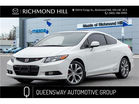 2012 Honda Civic Si (Stk: P0558) in Richmond Hill - Image 1 of 22