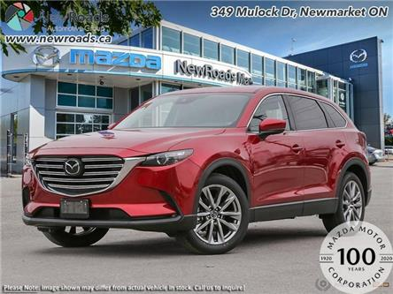 2020 Mazda CX-9 GS-L (Stk: 41978) in Newmarket - Image 1 of 23