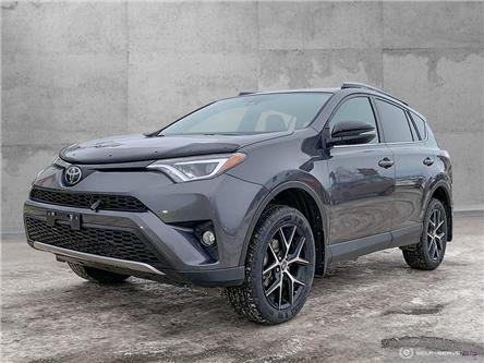 2017 Toyota RAV4 SE (Stk: 2100A) in Dawson Creek - Image 1 of 25