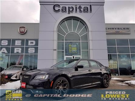 2020 Chrysler 300 S (Stk: P3045) in Kanata - Image 1 of 23