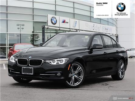 2016 BMW 328i xDrive (Stk: DB7082) in Oakville - Image 1 of 27