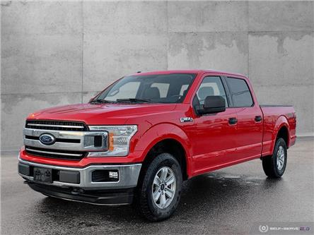2018 Ford F-150  (Stk: 9873) in Quesnel - Image 1 of 23