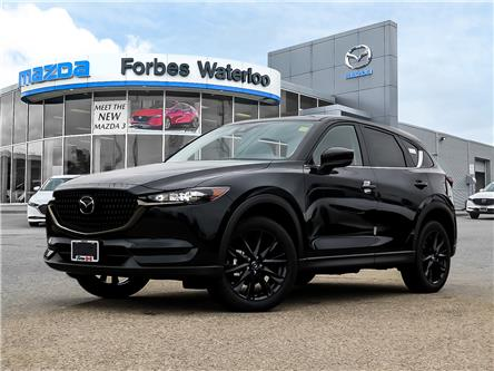 2021 Mazda CX-5 GS (Stk: A7102) in Waterloo - Image 1 of 15