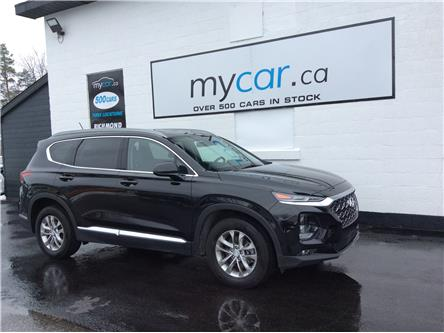 2020 Hyundai Santa Fe Essential 2.4  w/Safety Package (Stk: 201226) in Ottawa - Image 1 of 21
