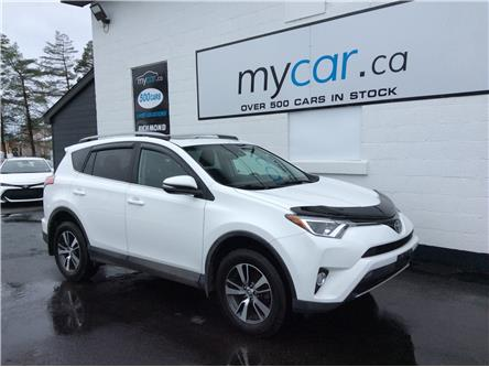 2018 Toyota RAV4 XLE (Stk: 201198) in Kingston - Image 1 of 22